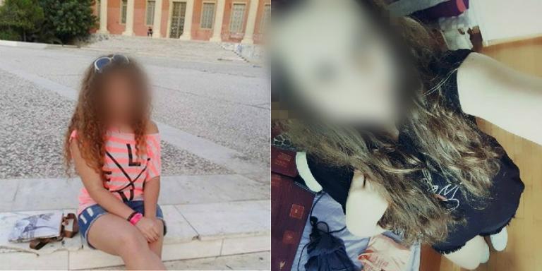 Νέα Σμύρνη: Τα μηνύματα που έστειλε η 22χρονη σε φίλη της μετά από την γέννα! «Ξεφούσκωσα…» [vids]