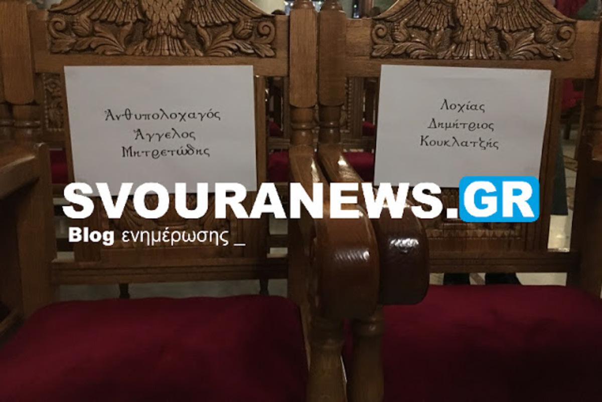 Συγκινητικό: Δείτε τι έκαναν σε εκκλησία για τους 2 Έλληνες Στρατιωτικούς που είναι φυλακισμένοι στην Τουρκία