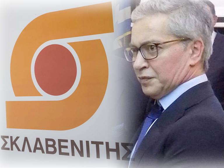 Στέλιος Σκλαβενίτης: Οι επιπλοκές της γρίπης αιτία του θανάτου του | Newsit.gr
