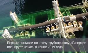 Turkish Stream: Παίρνει μορφή ο υποθαλάσσιος αγωγός που ενώνει Ρωσία – Τουρκία! Εντυπωσιακές εικόνες [vid]