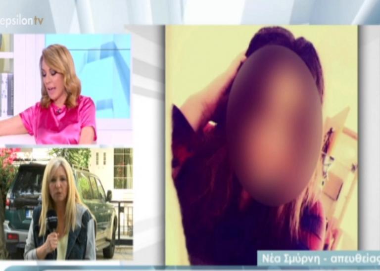 Τι αποκαλύπτει στην Tatiana Live φίλη της 22χρονης για τα μηνύματα που αντάλλαξαν την ημέρα της γέννας | Newsit.gr