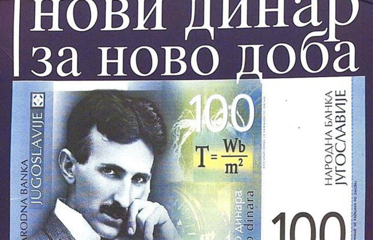 Νίκολα Τέσλα: Το 1926 προέβλεψε αυτά που ζούμε σήμερα! | Newsit.gr