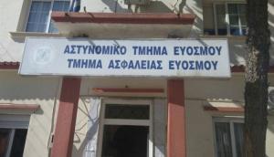 Θεσσαλονίκη: Λήξη «συναγερμού» για την απόδραση κρατούμενου στον Εύοσμο