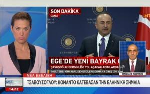 Τσαβούσογλου: Κομάντο κατέβασαν την ελληνική σημαία