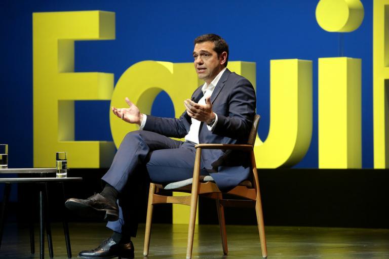 Η ομιλία του Αλέξη Τσίπρα στη Στέγη του Ιδρύματος Ωνάση | Newsit.gr