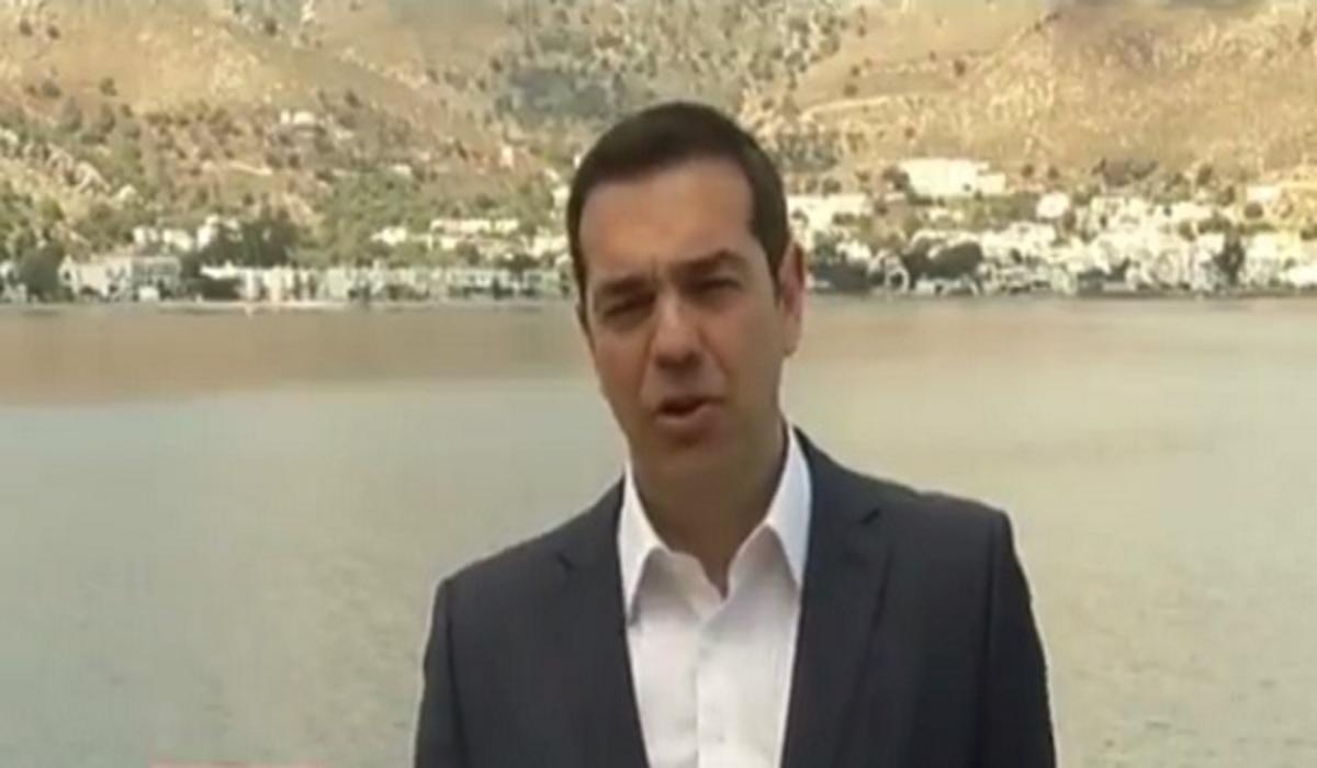 Αλέξης Τσίπρας: Στο Καστελόριζο την Τρίτη σε μια κίνηση υψηλού συμβολισμού | Newsit.gr
