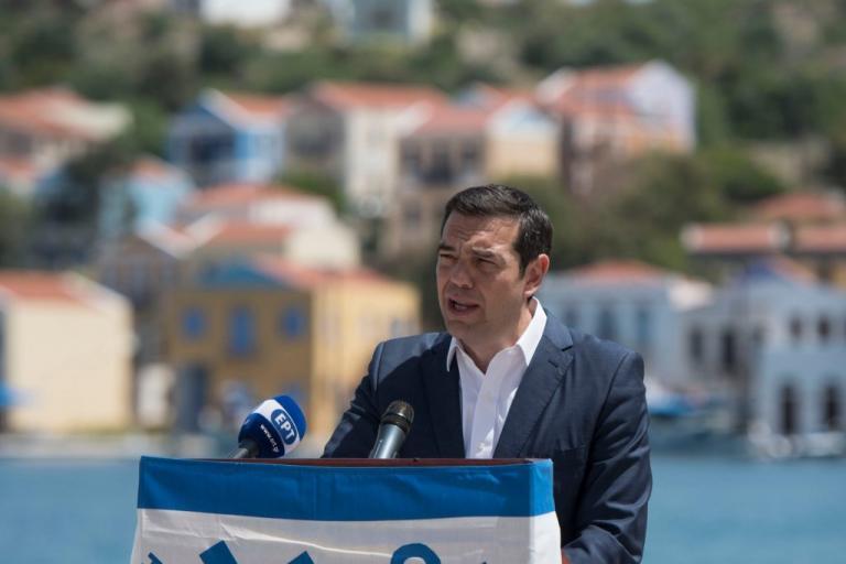 Τσίπρας από Καστελόριζο: Δεν ήρθα εδώ για να κάνω διάγγελμα [pics] | Newsit.gr