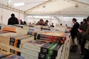 Παγκόσμια Πρωτεύουσα Βιβλίου η Αθήνα από σήμερα 23 Απριλίου
