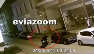 Χαλκίδα: Η κλοπή της μηχανής στην κάμερα! [vid]