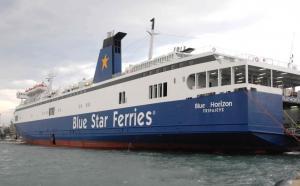Ηράκλειο: Θρίλερ με επιβάτη του πλοίου Blue Horizon που έπεσε στη θάλασσα – Άκαρπες οι έρευνες!