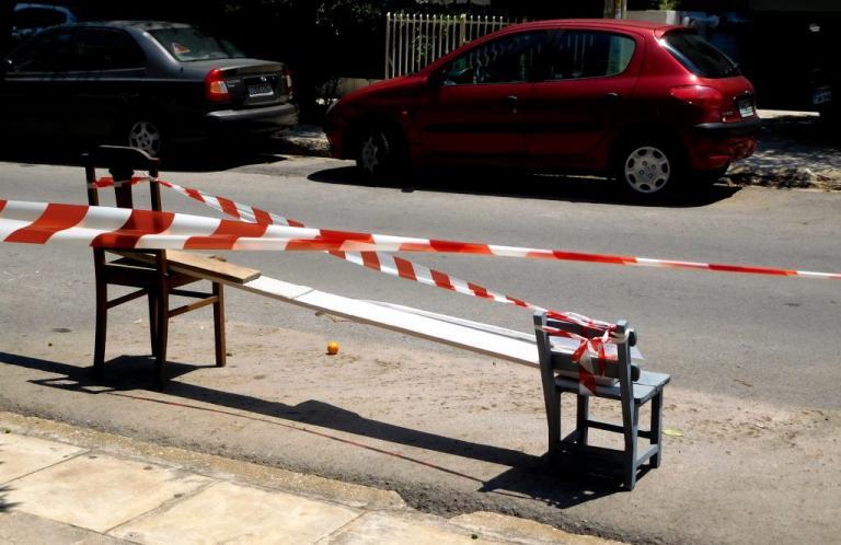 Έρχεται νόμος για πάρκινγκ εξ αποστάσεως μέσω εφαρμογής | Newsit.gr