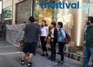 Θεσσαλονίκη: Συγκεντρώσεις διαμαρτυρίας για τα ανοιχτά μαγαζιά