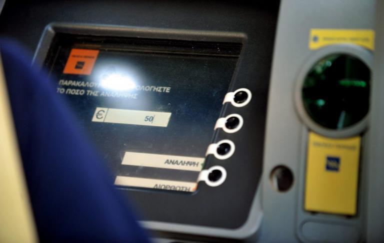 Capital controls: Αυξάνεται το όριο αναλήψεων – Έρχονται νέες αλλαγές | Newsit.gr