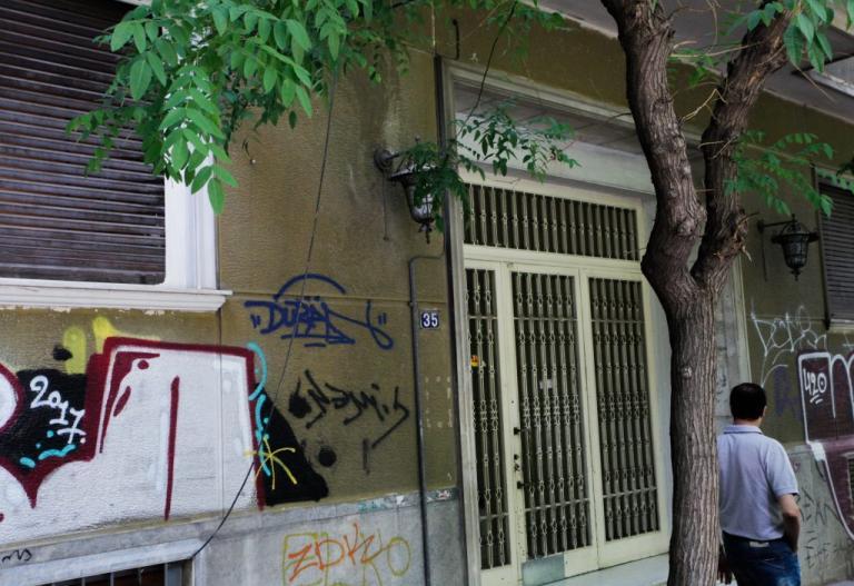 Την σκότωσαν με το τηλεκοντρόλ – Σοκάρει η δολοφονία της 77χρονης στο κέντρο της Αθήνας | Newsit.gr