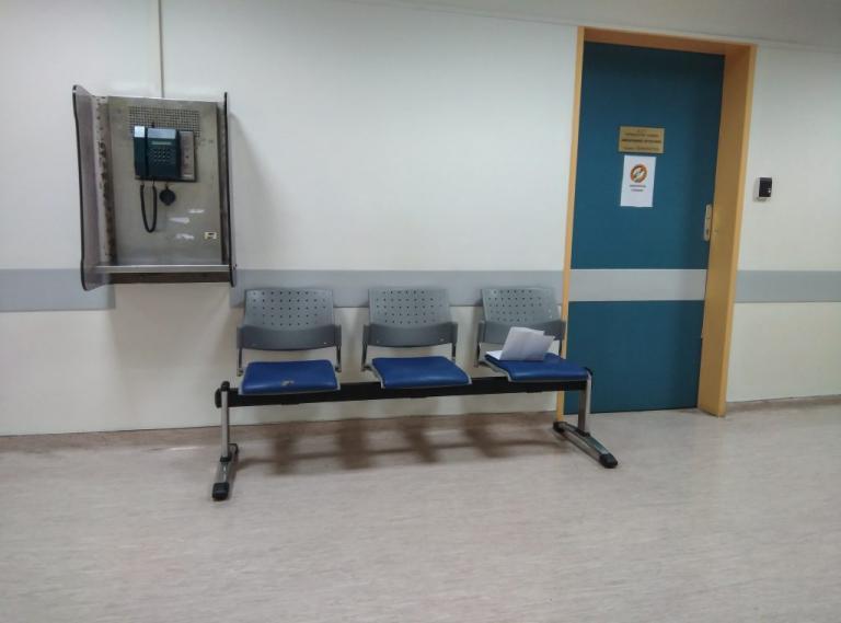 Θεσσαλονίκη: 18χρονος με προβλήματα υγείας πέθανε όταν προσβλήθηκε από ιλαρά   Newsit.gr