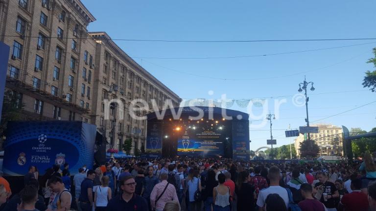 Το NewsΙt.gr στο Κίεβο! Το «πάρτι» των οπαδών πριν τον τελικό του Champions League [pics, vids] | Newsit.gr
