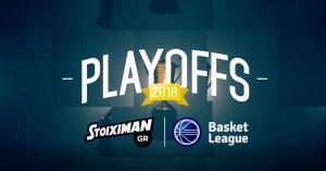 Το πάθος για τη νίκη στο spot της Stoiximan για τα Playoffs