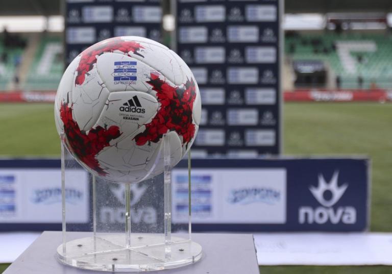 "Superleague: Στον ""αέρα"" το νέο πρωτάθλημα! Οι… άστεγοι μπλοκάρουν τη ""σέντρα"" | Newsit.gr"