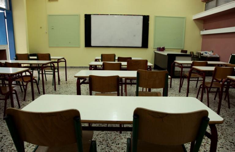 Μέχρι τις 31 Μαΐου η προθεσμία για εγγραφές σε γυμνάσια και λύκεια