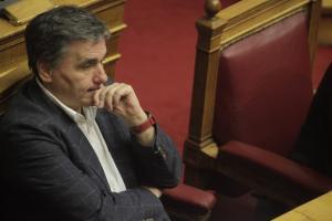 Πολυνομοσχέδιο: Δίνουν ενέχυρο στους δανειστές κρατική περιουσία αξίας δισεκατομμυρίων ευρώ