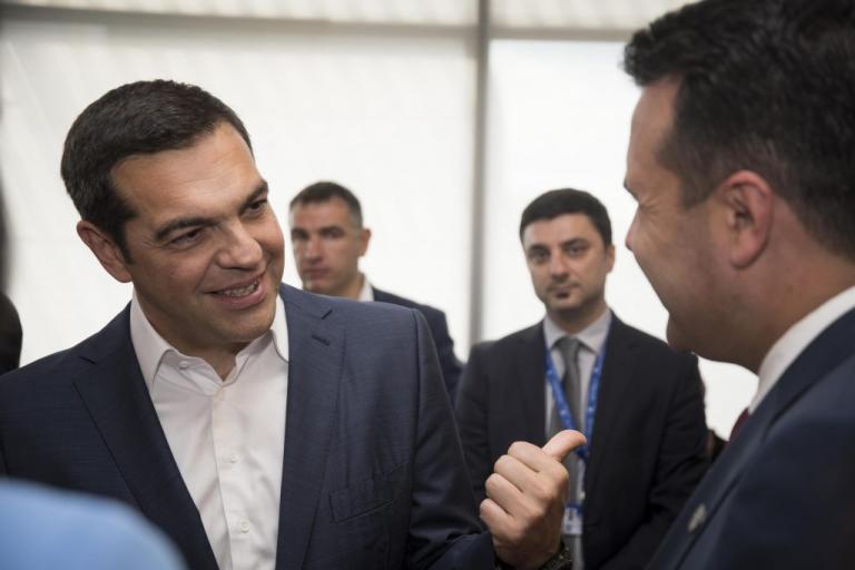 Όνομα – έκπληξη για τα Σκόπια – Η… έκτη λύση που έπεσε στο τραπέζι Τσίπρα – Ζάεφ | Newsit.gr