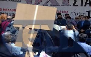 Καβάλα: Συλλαλητήριο για τη δημιουργία νέου σταθμού διοδίων [vid]