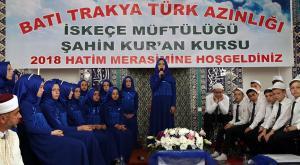 Μαθητές στην Ξάνθη: «Παιδιά Τούρκων! Τούρκοι είμαστε εμείς»! [vid]