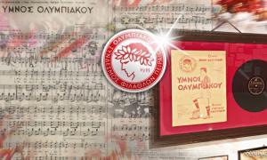 «Έφυγε» ο συνθέτης του ύμνου του Ολυμπιακού