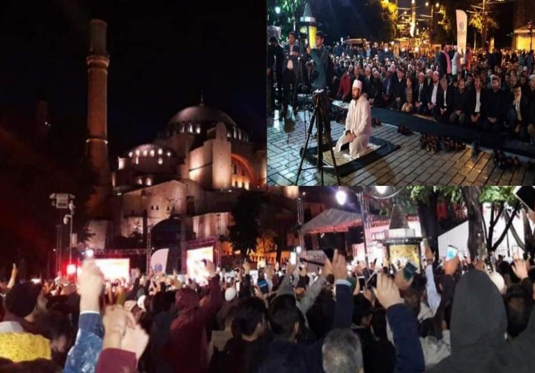 «Πλημμύρισε» από μουσουλμάνους η Αγιά Σοφιά! Προσευχή τα ξημερώματα, «σκετσάκια» το απόγευμα! | Newsit.gr