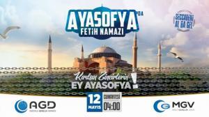 Μουσουλμάνοι θα προσευχηθούν στην Αγιά Σοφιά τα ξημερώματα! [vid]