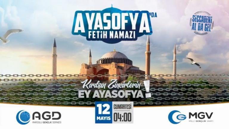 Μουσουλμάνοι θα προσευχηθούν στην Αγιά Σοφιά τα ξημερώματα! [vid] | Newsit.gr