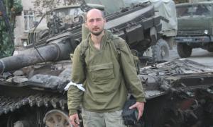 Κίεβο: Δολοφονήθηκε στο σπίτι του ο Ρώσος δημοσιογράφος Αρκάντι Μπαμπτσένκο! [pics]