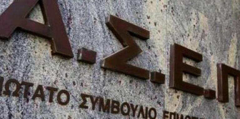 ΑΣΕΠ 5Κ/2017: Εκδόθηκαν τα οριστικά αποτελέσματα   Newsit.gr