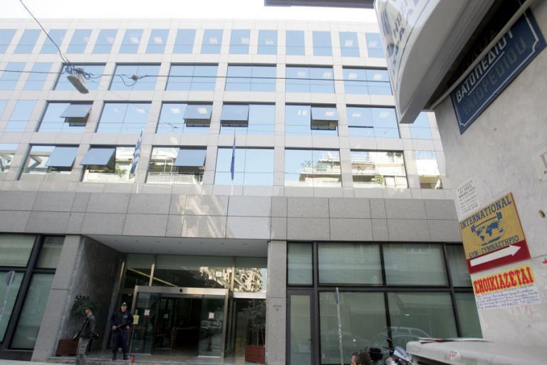 ΑΣΕΠ: Πίνακες κατάταξης για τις θέσεις ευθύνης στο Υπουργείο Εσωτερικών | Newsit.gr