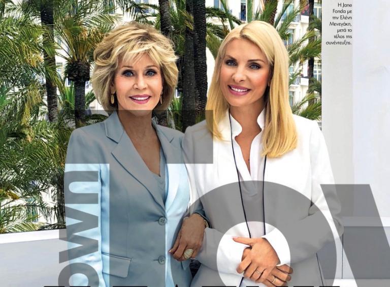 Ελένη Μενεγάκη: Η συνάντηση με την Jane Fonda στις Κάννες! [pics] | Newsit.gr