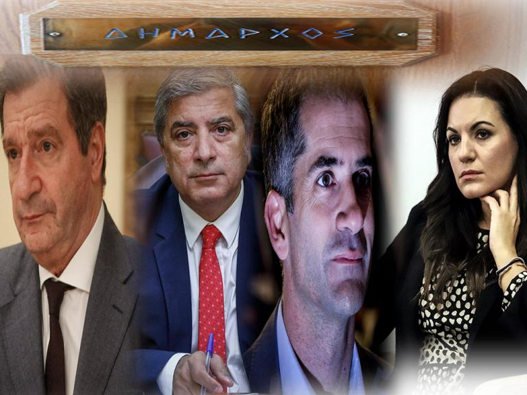 Δημοσκόπηση Alco για το newsit.gr: Ποιον θα ψήφιζαν οι πολίτες για δήμαρχο Αθηναίων | Newsit.gr