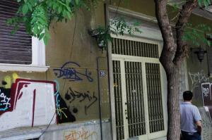 Αποκαλύψεις για το έγκλημα στο κέντρο της Αθήνας: Προσήχθη ο σύντροφος της γυναίκας με ίχνη αίματος!