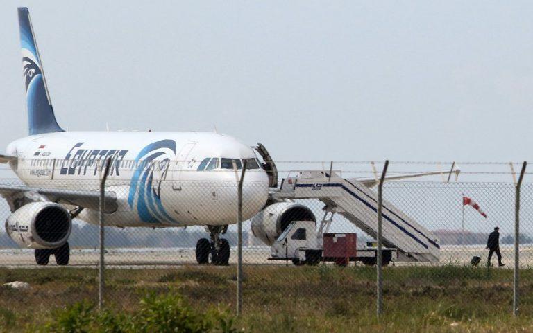 Egyptair: Έκπτωση 20% σε αυτές τις πτήσεις | Newsit.gr