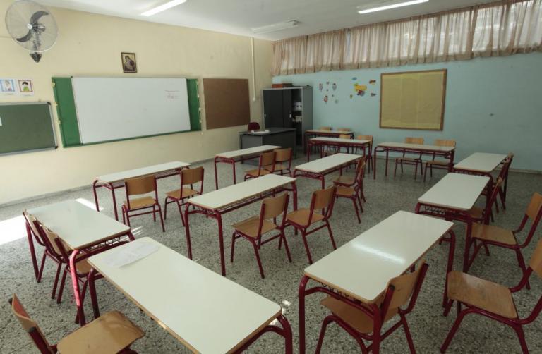 Αποσπάσεις εκπαιδευτικών στο εξωτερικό: Προσόντα, κριτήρια, ωράρια και αποδοχές