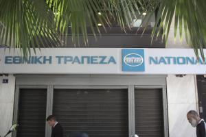 Η αντίδραση του Ταμείου  Χρηματοπιστωτικής Σταθερότητας για την παραίτηση Φραγκιαδάκη από την Εθνική Τράπεζα