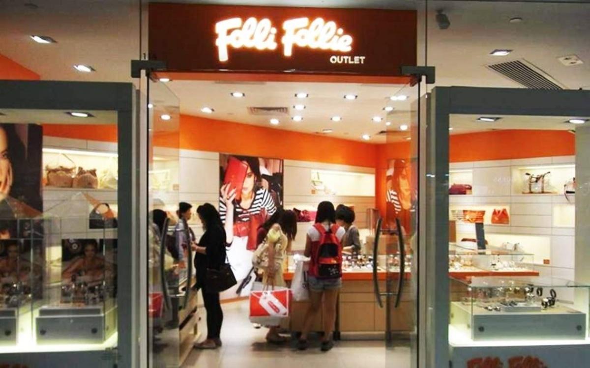 5502dfb979 Folli Follie  Η αμφισβήτηση για την εταιρία με κεφαλαιοποίηση άνω ...