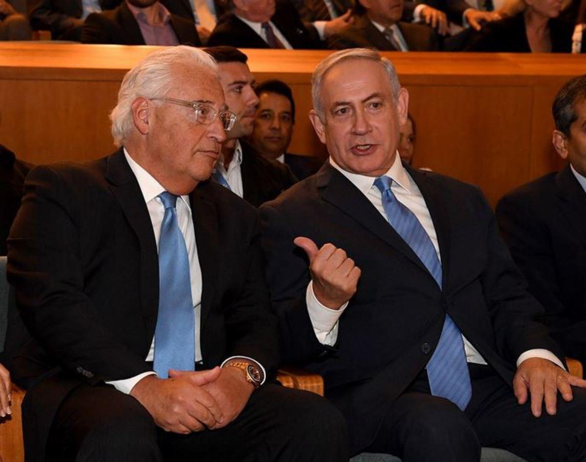 Η γκάφα του πρέσβη των ΗΠΑ στην Ιερουσαλήμ | Newsit.gr