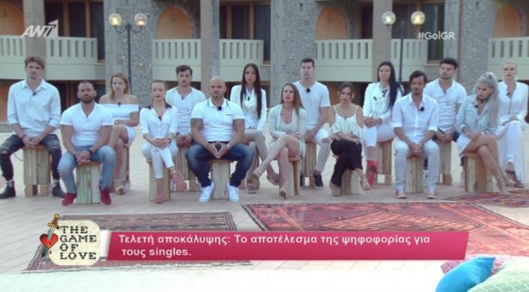 Game of Love: Αυτοί είναι οι δύο πρώτοι παίκτες που αποχώρησαν! | Newsit.gr
