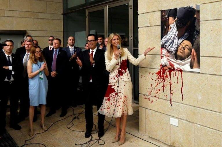 Το ματωμένο φόρεμα της Ιβάνκα Τραμπ στη Γάζα | Newsit.gr