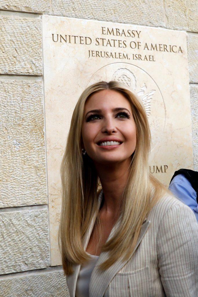 Ιερουσαλήμ Ιβάνκα Τραμπ