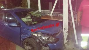Κόρινθος: Μπήκε στην ταβέρνα με το… αμάξι! [pics]