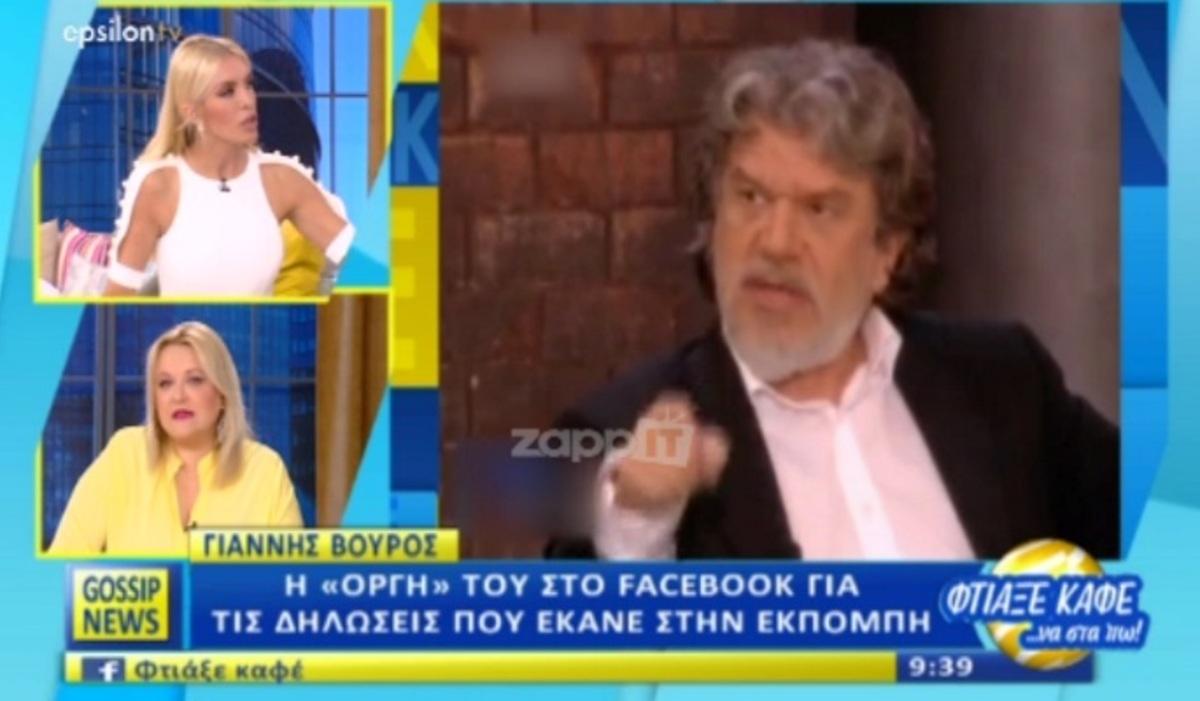 Κατερίνα Καινούργιου: Η απάντηση στον Γιάννη Βούρο μετά το ξέσπασμα του για το θέμα με τη Μαρία Λουίζα | Newsit.gr
