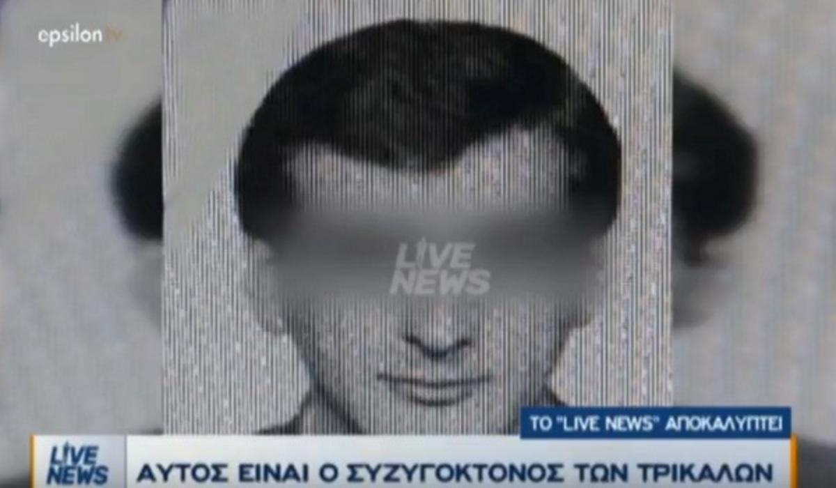 Τρίκαλα: Αυτός είναι ο συζυγοκτόνος – Δήλωσε ότι ήταν «εν βρασμώ»- Σοκαριστικές μαρτυρίες