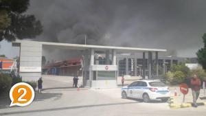 Ξάνθη: Κλειστά σχολεία μετά τη φωτιά στο εργοστάσιο – Οδηγίες σε όσους βρίσκονται σε ακτίνα 15 χιλιομέτρων [vids]