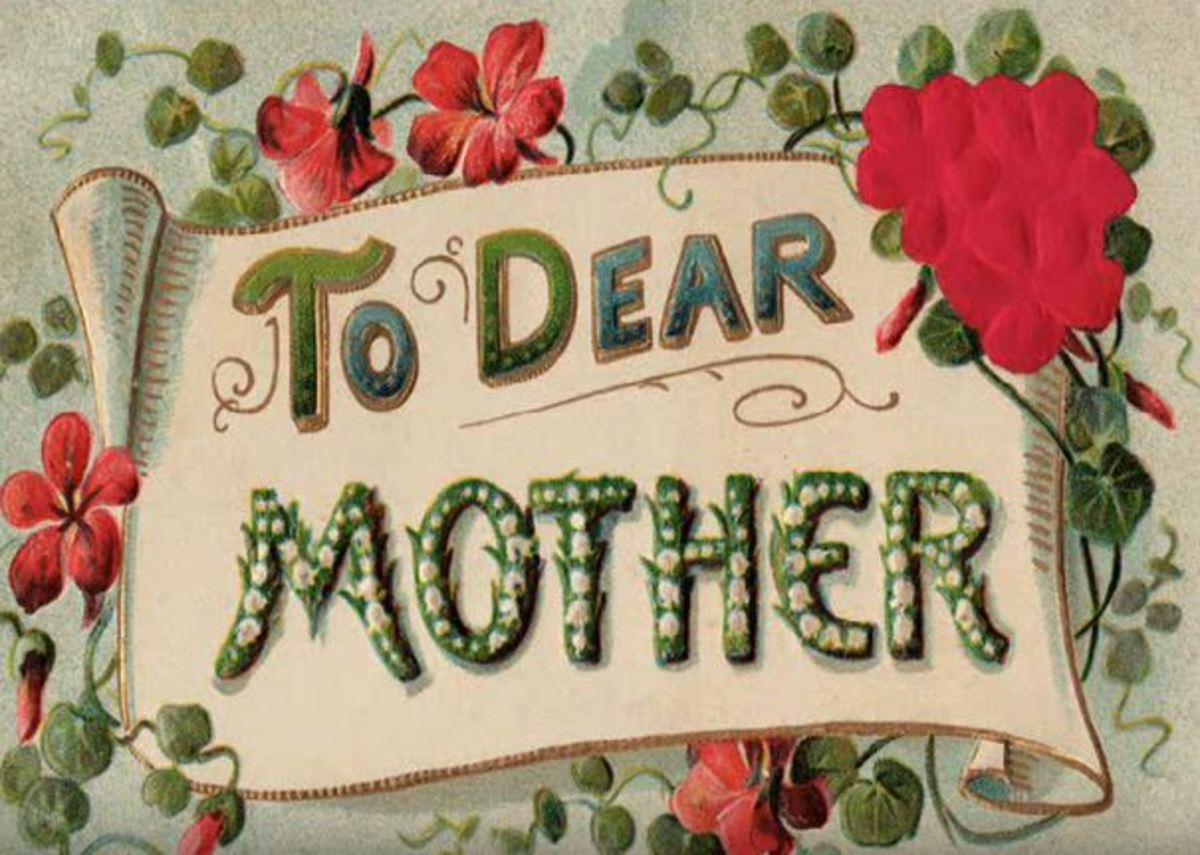 γιορτή της μητέρας 2018